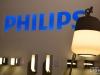 Leuchten-Trends Aussenleuchten - Light + Building 2012